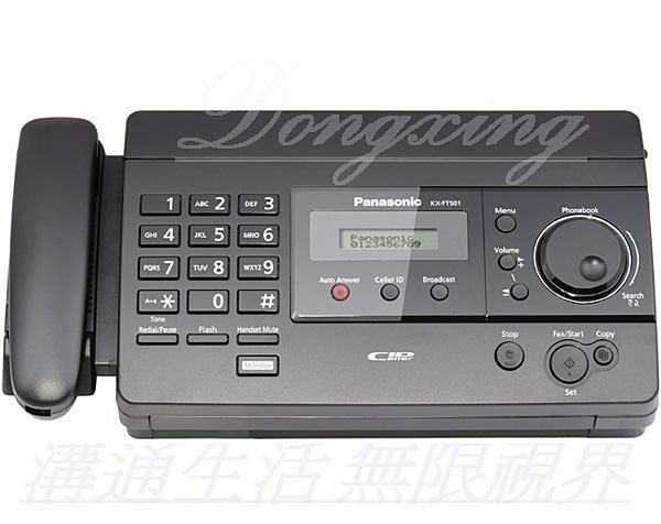 【通訊達人】Panasonic國際牌 KX-FT501 A4感熱紙傳真機_(黑色缺貨中)/白色