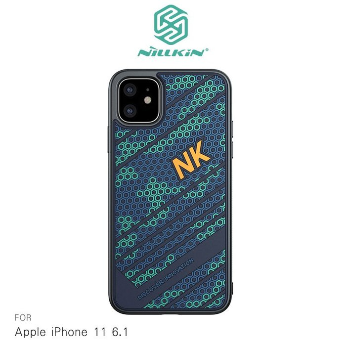 強尼拍賣~NILLKIN Apple iPhone 11 (6.1吋)  鋒尚保護殼 手機殼 PC硬殼+TPU邊
