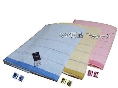 【台灣製造】 ICH 素面小浴巾