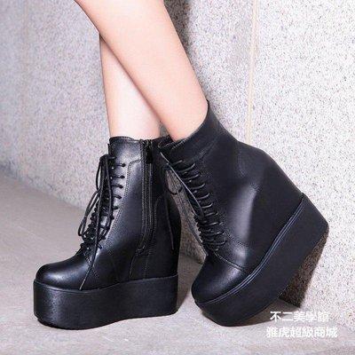 【格倫雅】^交叉綁帶系帶14cm超高跟松糕厚底內增高圓頭女短靴4774[g-l-y24