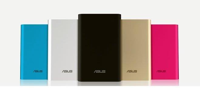 『皇家昌庫』ASUS ZenPower 掌中王日本原廠電芯 名片型 高容量 快充 10050mAh行動電源