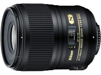 【柯達行】Nikon AF-S 60mm F2.8 G Macro ED 超音波馬達 平輸/店保一年/免運費
