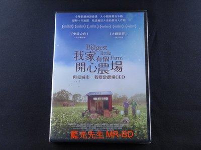 [DVD] - 我家有個開心農場 The Biggest Little Farm ( 台聖正版 )