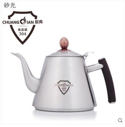 茶具煮水壺304不銹鋼水壺電磁爐電熱壺((304款)CD-294S) 可開發票