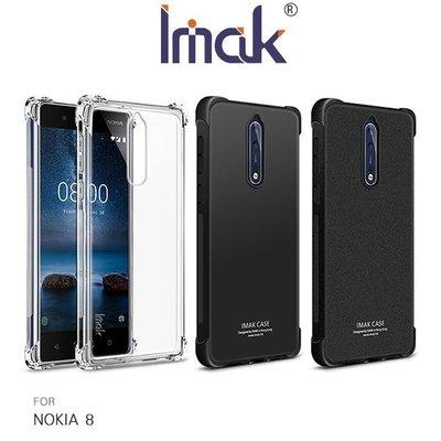 *Phone寶*Imak NOKIA 8 全包防摔套(加厚) 手機殼 保護套 軟套 保護殼