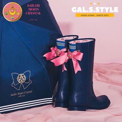 美少女戰士 蝴蝶結 水鞋 雨boot 雨靴 長靴 防水鞋 長boot 雨鞋