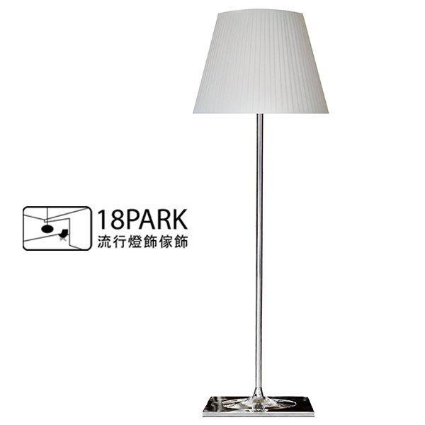 【18Park 】簡約經典 Image [ 形象落地燈-大款 ]