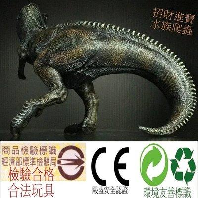 南方巨獸龍(黑色)嘴可動 恐龍玩具 恐龍模型 鯊齒龍科南巨龍 公仔收藏品 侏儸紀公園世界 另有售暴龍霸王龍迅猛龍三角龍