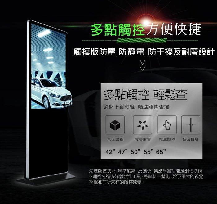 【菱威智】37寸直立廣告機-客製款 電子看板 數位看板 多媒體播放機 客製觸控互動式聯網安卓 Windows廣告看板