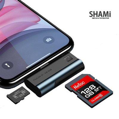 【iPhone容量擴充】iPhone外接式SD/TF記憶卡讀卡機 擴充插槽 檔案傳輸  【SD886】