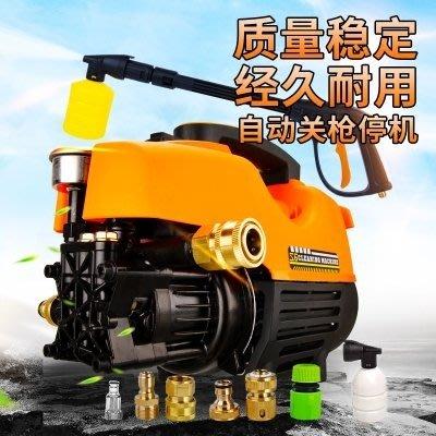 『格倫雅』汽車機 1800w洗車神器220V家用洗車機大壓力刷車高壓泵自助便攜式清洗機^13885