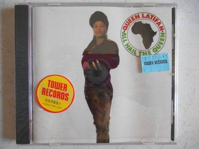 Queen Latifah - All Hail the Queen 進口美版