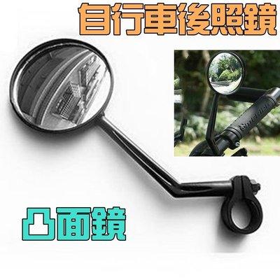 [達達3C] Y544 自行車後照鏡 ...