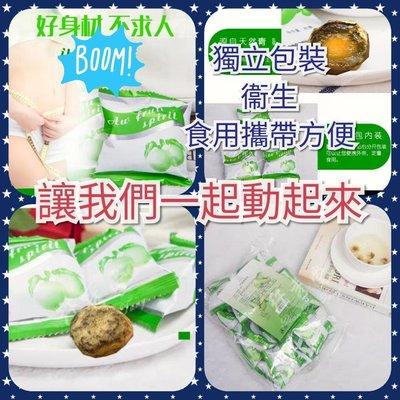 (15粒品嚐價!)新配方低糖陞級配方陞級效果陞級纖秀堂低糖新配方木糖者配方
