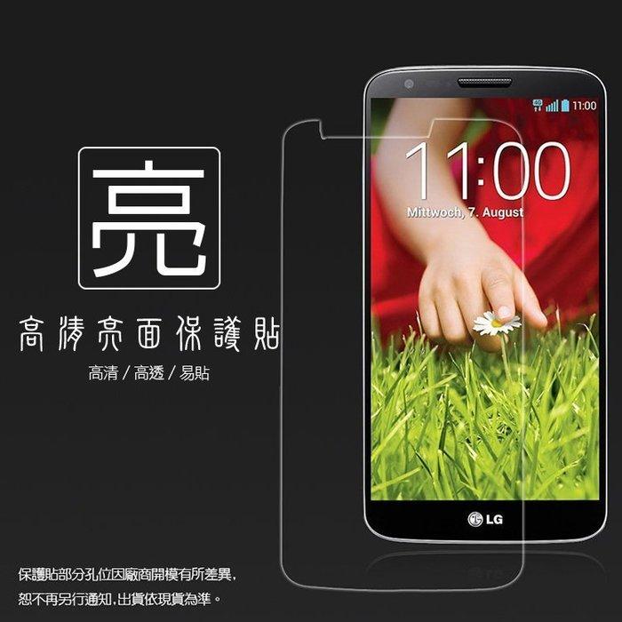 亮面螢幕保護貼 LG G2 D802/G3 D855/G4 H815/G4 Beat 保護貼 軟性 高清 亮貼 亮面貼