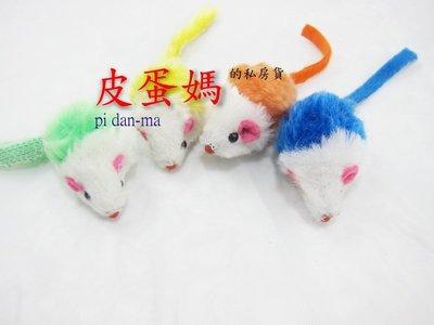 【皮蛋媽的私房貨】TOY0228貓玩具(羽毛)-沙皮絨毛小老鼠-沙沙鼠-毛絨絨-毛絨小老鼠-逗貓小老鼠毛毛鼠