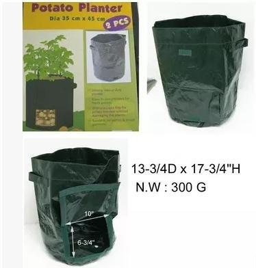 【種植袋-有窗款-180克PE布-2個/包-1包/組】紅薯 土豆 豆角.番茄.黃瓜.茄子種植袋裝-517002