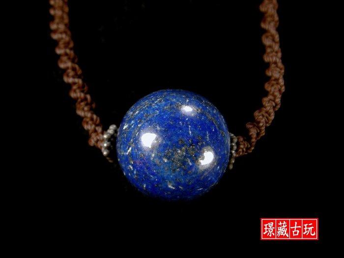 ﹣﹦≡|璟藏古玩|天然青金石圓珠18.5mm項鍊∥(直購價,不設底價,只給第一標)∥≡﹦﹣
