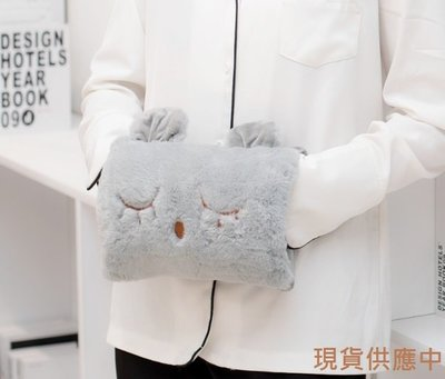 ~24H 發貨~ 瞇瞇兔電熱暖袋 無須加水 暖手寶 防爆usb毛絨暖手 抱枕電暖寶 暖手抱枕 暖手枕 午睡枕