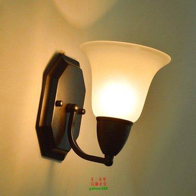 【美學】鐵藝壁燈奶白玻璃燈罩美式簡約臥室床頭陽臺過道壁燈MX_1692
