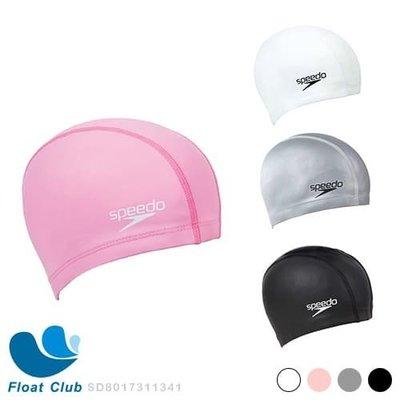 Speedo - 成人 合成泳帽 Ultra Pace