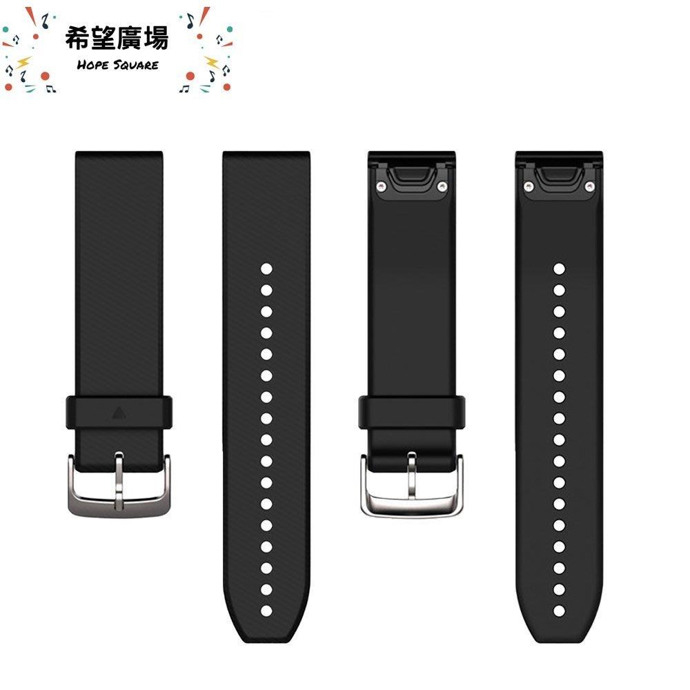 歡迎光臨♥《免運+含稅》GARMIN QUICKFIT 黑矽膠銀扣錶帶《原廠公司貨》