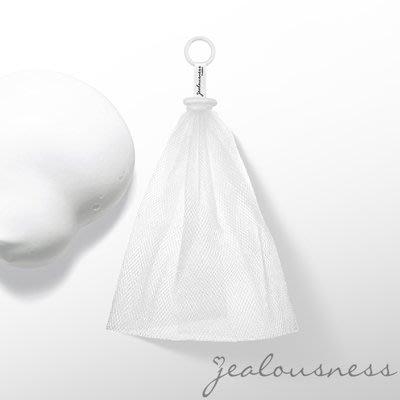 Jealousness 婕洛妮絲~潔顏洗面網(1入)【天使愛美麗】起泡網 起泡容易 泡泡綿密 溫和清潔 輕鬆帶走髒污