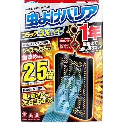 現貨 日本 福馬 fumakilla  新版 366日 2.5倍 加強版 防蚊掛片