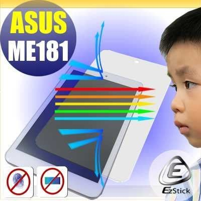 【EZstick抗藍光】ASUS MeMO Pad 8 ME181C (K011) 平板專用 防藍光面螢幕貼 靜電吸附