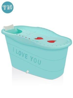 沐浴桶泡澡桶洗澡桶成人塑料加厚浴缸家用情侶全身泡澡桶 兒童寶寶沐浴桶xw  快速出貨