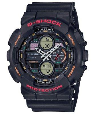 日本正版 CASIO 卡西歐 G-Shock GA-140-1A4JF 男錶 男用 手錶 日本代購