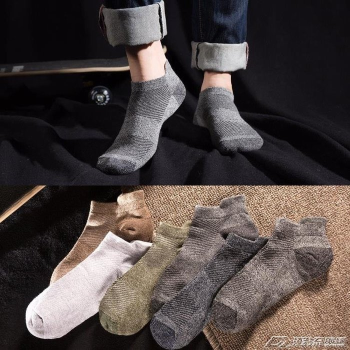 襪子男士純棉短襪秋季防臭吸汗全棉短筒中筒運動低幫船襪淺口潮襪