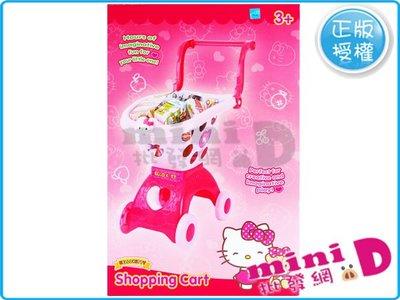 KT購物推車 正版授權 扮家家酒 角色扮演 超市 小朋友 兒童 禮物 玩具批發【miniD】 [7032999001]