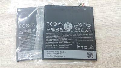 【南勢角維修】HTC Desire 826 正原廠電池 維修完工價600元 全台最低價