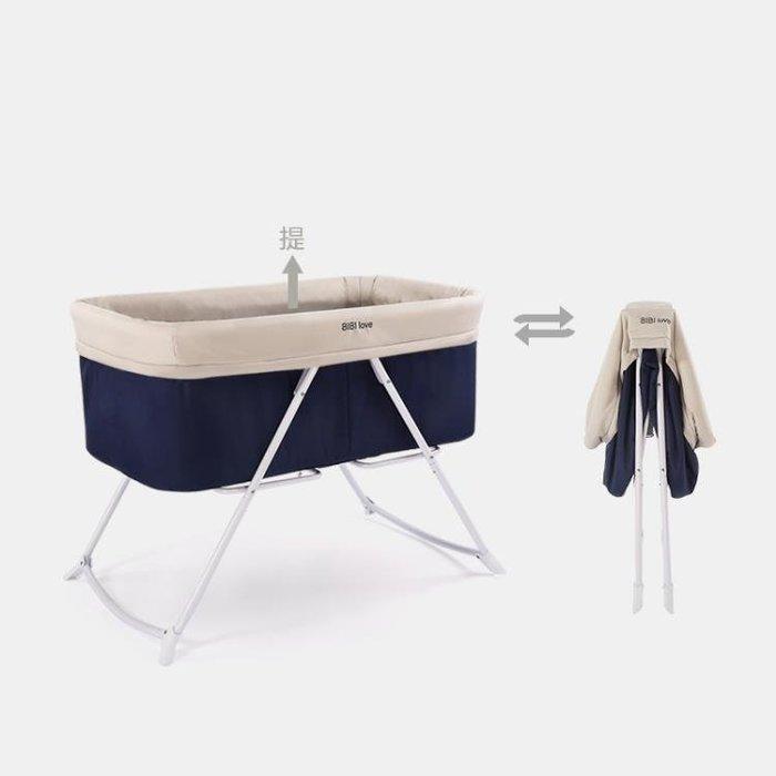 嬰兒床歐式寶寶床多功能便攜式