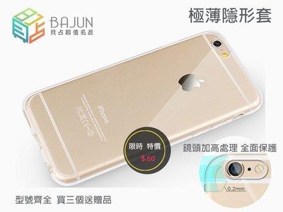 【貝占】手機殼Iphone7 6s plus 紅米Note 5s7A9Z3+E9+ZenFone2 C5C4M4Z5皮套