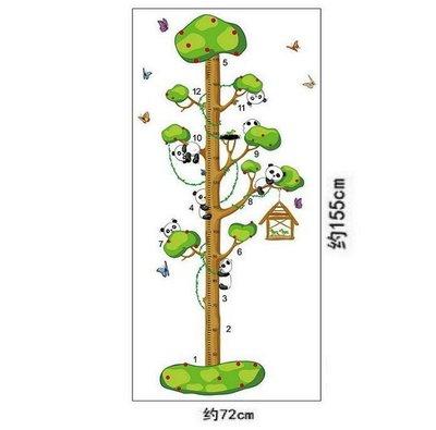【壁貼之王-山中幸福】無痕不防水傷牆重覆兒童卡通身高尺貼 大型《AA-9176小熊爬樹身高貼-寶寶貼》72*高155cm