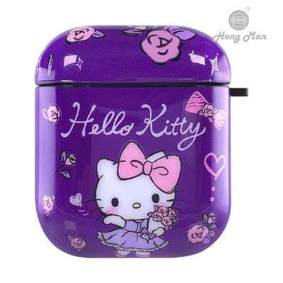 正版授權 Sanrio 三麗鷗 AirPods / AirPods2 防塵耐磨保護套 Hello Kitty 紫鬱玫瑰
