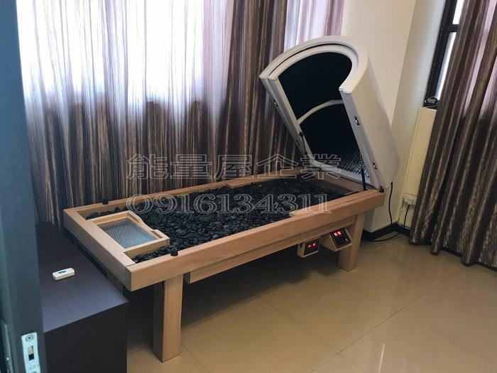 *能量屋企業*鐳礦石 岩盤浴床 遠紅外線岩盤浴 另有汗蒸浴 能量屋 烤箱 SPA手工 實木製做 台灣工廠製造