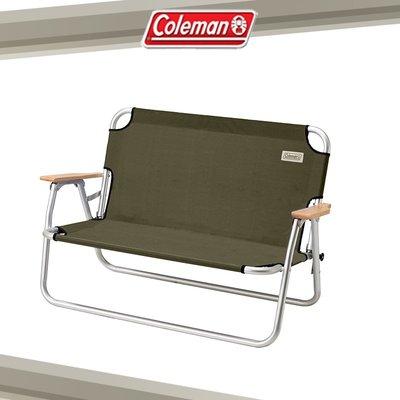 【暫缺貨】新店桃園 Coleman CM-33807 輕鬆摺疊長椅/綠橄欖 摺疊椅 情人椅 雙人椅 休閒椅