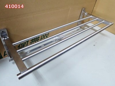 SUS304不銹鋼 加厚 可折疊帶掛勾浴巾架 置物架 014