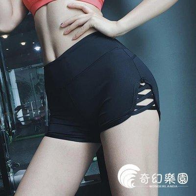 哆啦本鋪 運動褲奔跑吧卡卡輕熟側邊鏤空運動短褲女緊身顯瘦翹臀瑜伽健身跑步熱褲D655