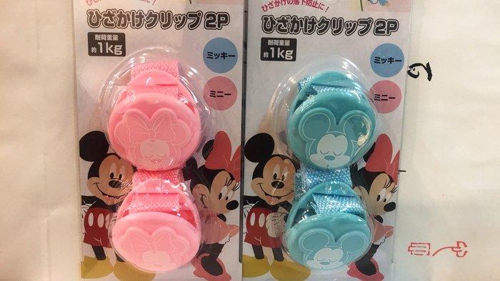 【東京速購】日本代購~迪士尼 米奇 米妮 小熊維尼 造型 推車棉被夾