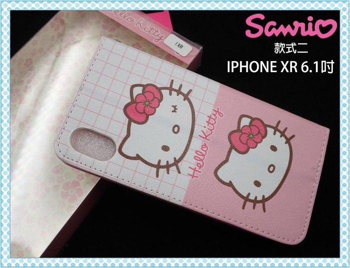 【閃電出貨】HelloKitty Apple iPhone XR 6.1吋 現代款白粉格子側掀皮套 XR 6.1款式2