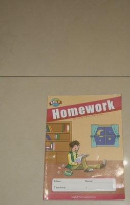 EFL8 何嘉仁菁英美語 兒童青少年班 第8級 Homework 課本 二手 英文 英語