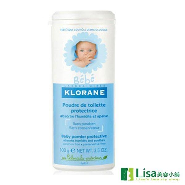 KLORANE蔻蘿蘭寶寶細緻爽身粉 贈體驗品 皮膚舒爽了,寶寶不哭鬧