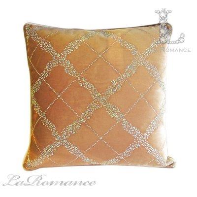 【芮洛蔓 La Romance】 奢華系列水鑽菱格紋抱枕 – 咖啡色