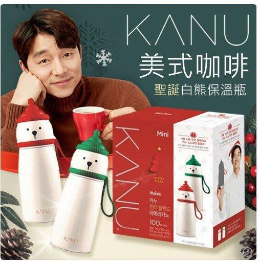 現貨,韓國 KANU X 聖誕節限定款美式咖啡+聖誕白熊保溫瓶