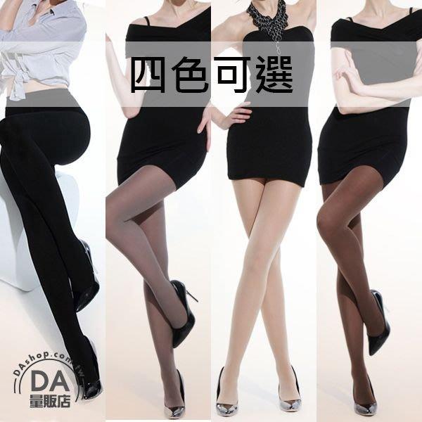 韓版 秋冬穿搭 120D 天鵝絨 顯瘦 修飾 防勾絲 不透膚 耐穿 褲襪 多色可選