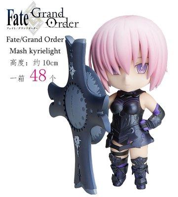 【紫色風鈴3.3】Aniplex Fate/Grand Order盾娘馬修基列萊特Q版粘土盒裝 港版